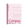 KOKUYO A6 CAMPUS NOTEBOOK 221AN (7MM)