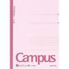 KOKUYO A4 CAMPUS NOTEBOOK 201A (7MM)