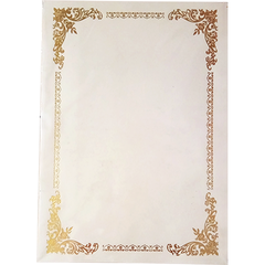 A4 CERTIFICATE CARD WITH GOLD HOTSTAMPING BORDER