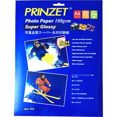 PRINZET A4 SUPER GLOSSY PHOTO PAPER 180GSM