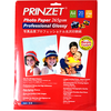 PRINZET A4 PROFESSIONAL GLOSSY PHOTO PAPER 265GSM