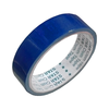 BINDING TAPE STAR BLUE 24MM X 5M