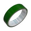 BINDING TAPE STAR GREEN 24MM X 5M