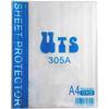 UTS305A SHEET PROTECTOR
