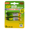 GP RECHARGEABLE AA 1300MAH 2 PACK