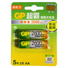 GP RECHARGEABLE AA 2600MAH 2 PACK