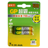 GP RECHARGEABLE AAA 700MAH 2 PACK