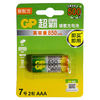 GP RECHARGEABLE AAA 850MAH 2 PACK