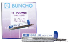 Buncho Pencil Leads 0.5mm x 70mm 2B