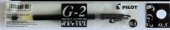 Pilot G-2 Refill BLS-G2-5 0.5mm