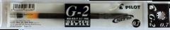 Pilot G-2 Refill BLS-G2-7 0.7mm