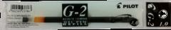 Pilot G-2 Refill BLS-G2-10 1.0mm