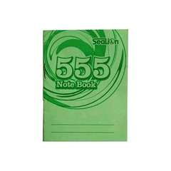 555 SMALL NOTE BOOK